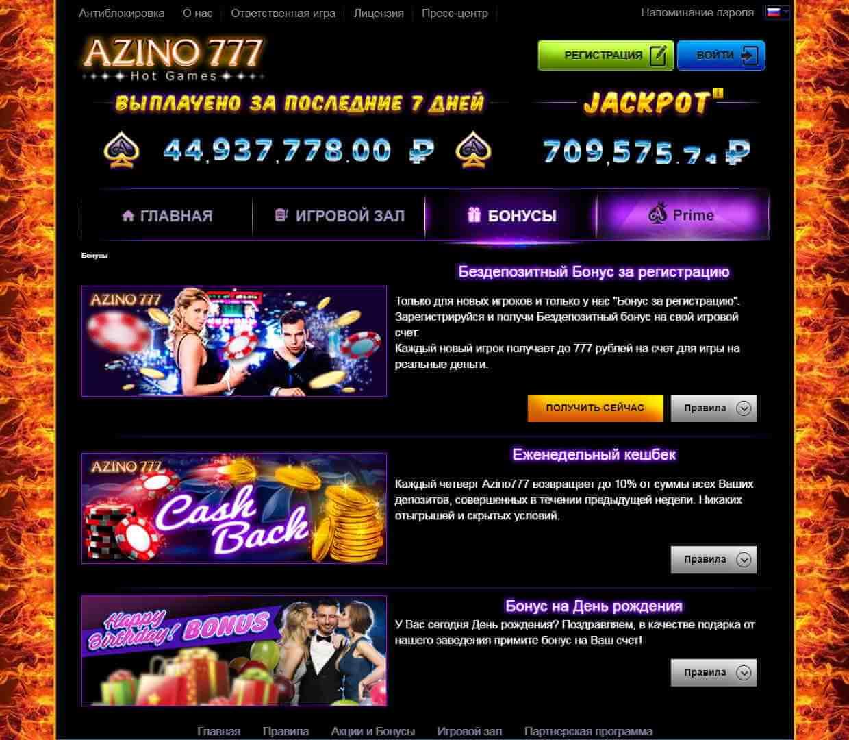 Казино за регистрацию деньги в подарок черви игра карты играть онлайн